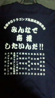 2012053108410000.jpg